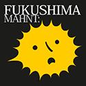 fuku2014_125px